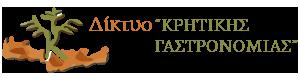Cretagastronomy.gr